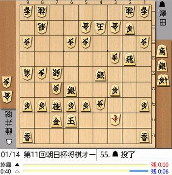 54手目棋譜ー投了図