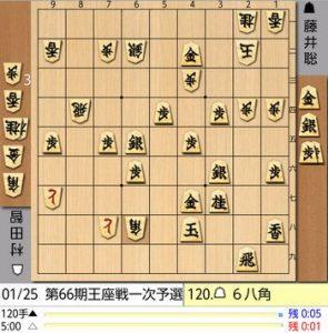 120手目棋譜