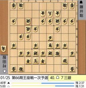 40手目棋譜