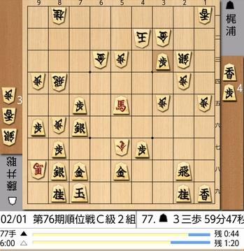 77手目棋譜