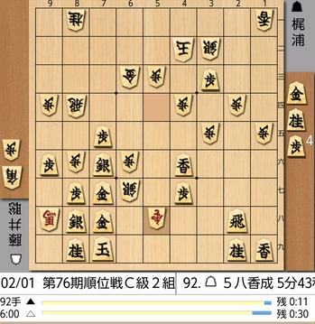 92手目棋譜