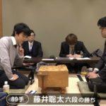 藤井聡太六段VS糸谷哲郎八段(2018/3/22)【王座戦】速報!結果