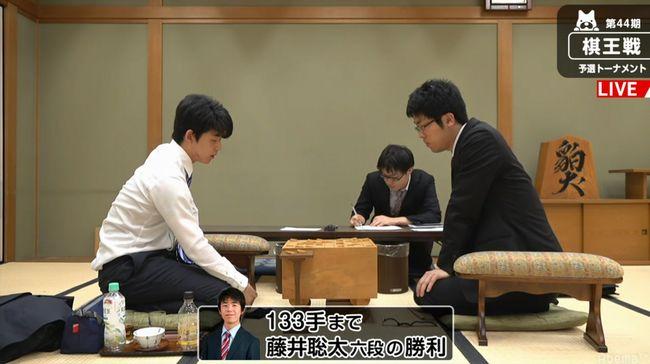藤井聡太六段VS大石直嗣七段【第44期棋王戦】(2018/4/24)速報!結果