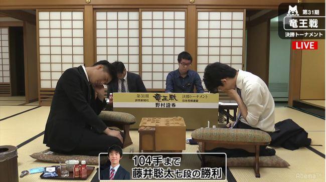 藤井聡太七段VS都成竜馬五段【第31期竜王戦本戦】(2018/6/25)速報!結果