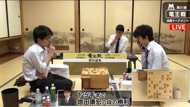 藤井聡太七段VS増田康宏六段【第31期竜王戦本戦】(2018/6/29)速報!結果