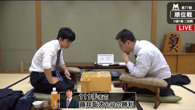 藤井聡太七段VS豊川孝弘七段【第77期順位戦】(2018/7/3)速報!結果