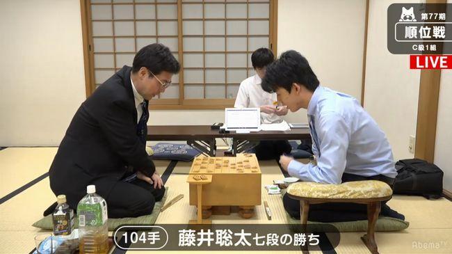 藤井聡太七段VS森下卓九段【第77期順位戦】(2018/7/20)速報!結果