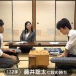 藤井聡太七段VS八代弥六段【第49期新人王戦】速報!結果