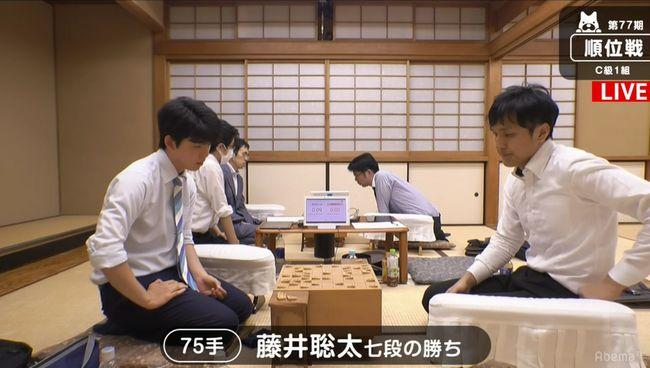 藤井聡太七段VS西尾明六段【第77期順位戦】(2018/7/31)速報!結果