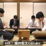 藤井聡太七段VS 近藤誠也五段【第49期新人王戦】(2018/8/31)速報!結果
