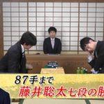 藤井聡太七段VS高見泰地叡王【Abemaトーナメント】(2018/8/26)結果!
