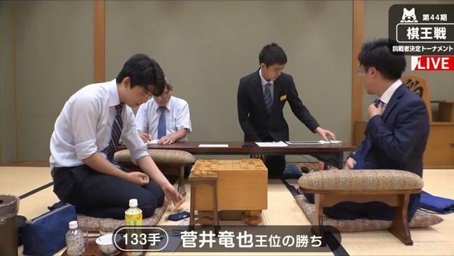 藤井聡太七段VS菅井竜也王位【第44期棋王戦本戦】(2018/9/3)速報!結果