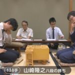 藤井聡太七段VS 山崎隆之八段【第60期王位戦】(2018/9/14)速報!結果
