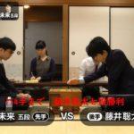 藤井聡太七段VS青嶋未来五段【第49期新人王戦】(2018/9/25)速報!結果
