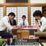 藤井聡太七段VS出口若武三段【第49期新人王戦】(2018/10/10)速報!結果