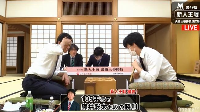 藤井聡太七段VS出口若武三段【第49期新人王戦】(2018/10/17)速報!結果