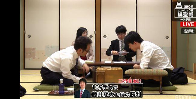 藤井聡太七段VS今泉健司四段【第90期棋聖戦一次予選】(2018/10/31)速報!結果