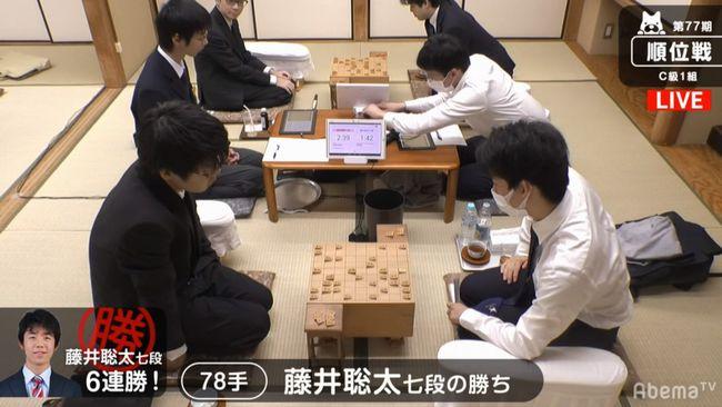 藤井聡太七段VS増田康宏六段【第77期順位戦】(2018/11/20)速報!結果