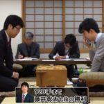 藤井聡太七段VS大石直嗣七段【第90期棋聖戦二次予選】(2018/12/25)速報!結果
