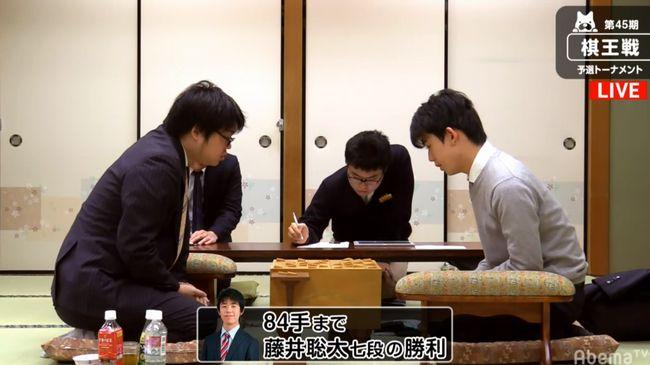 藤井聡太七段VS村田顕弘六段【第45期棋王戦予選】(2018/12/28)速報!結果