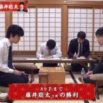 藤井聡太七段VS豊島将之二冠【記念対局】(2019/1/1)速報!結果