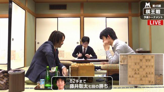 藤井聡太七段VS中村亮介六段【第45期棋王戦予選】速報!結果