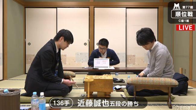 藤井聡太七段VS近藤誠也五段【第77期順位戦】(2019/2/5)速報!結果