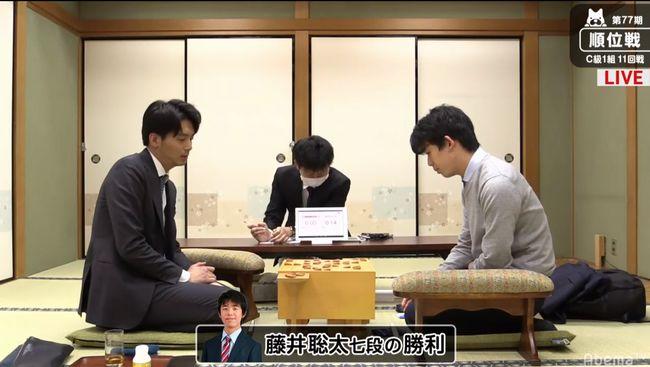 藤井聡太七段VS都成竜馬五段【第77期順位戦】(2019/3/5)速報!結果