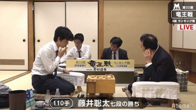藤井聡太七段VS中田宏樹八段【第32期竜王戦4組】(2019/3/27)速報!結果
