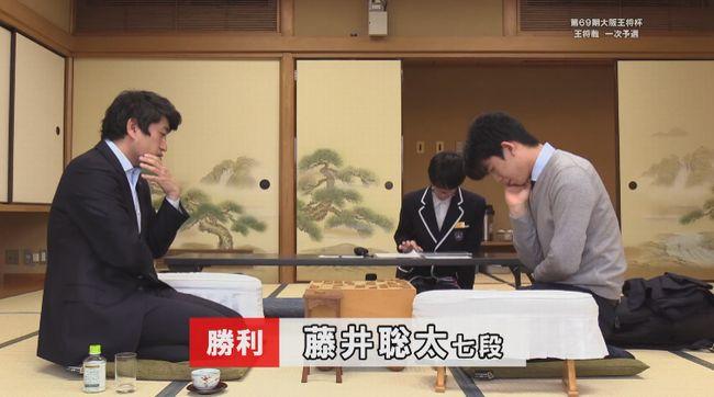 藤井聡太七段VS森内俊之九段【王将戦一次予選】(2019/4/12)速報!結果