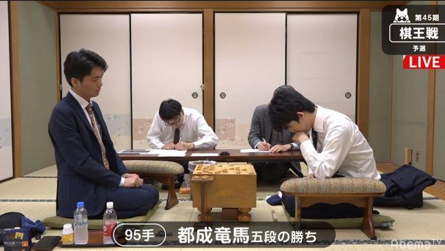 藤井聡太七段VS都成竜馬五段【第45期棋王戦】(2019/5/28)速報!結果