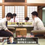 藤井聡太七段VS菅井竜也七段【第32期竜王戦4組決勝】(2019/5/31)速報!結果
