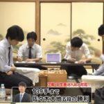 藤井聡太七段VS佐々木大地五段【第67期王座戦】(2019/6/3)速報!結果
