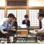 藤井聡太七段VS東和男八段 【棋聖戦一次予選】(2019/6/11)速報!結果
