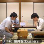 藤井聡太七段VS村田顕弘六段【第78期C1順位戦】(2019/6/18)速報!結果