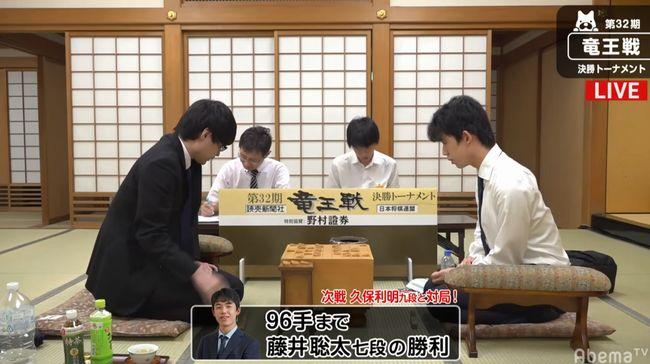 藤井聡太七段VS 近藤誠也六段【第32期竜王戦】(2019/6/28)速報!結果