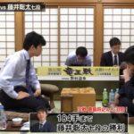 藤井聡太七段VS久保利明九段 【第32期竜王戦】(2019/7/5)速報!結果