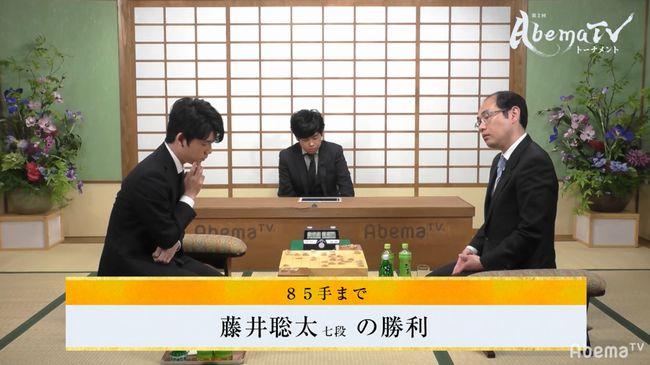 藤井聡太七段VS木村一基九段【Abemaトーナメント】(2019/7/14)速報!結果
