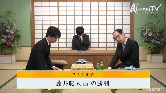 藤井七段(当時)VS木村九段
