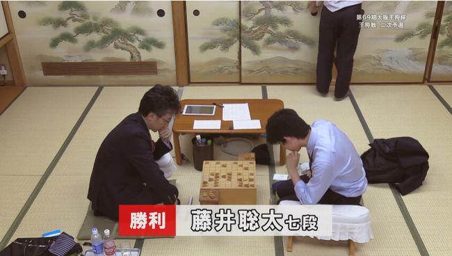 藤井聡太七段VS佐藤康光九段【第69期王将戦】(2019/7/18)速報!結果