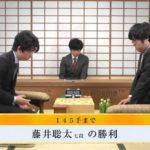 藤井聡太七段VS糸谷哲郎八段【Abemaトーナメント】(2019/7/21)速報!結果