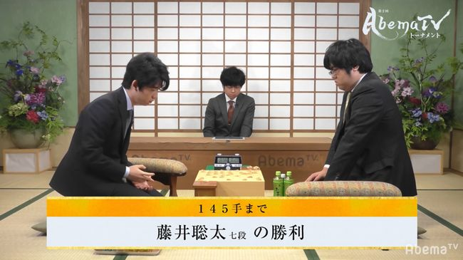 藤井聡太七段VS糸谷哲郎八段【第2回Abemaトーナメント】(2019/7/21)速報!結果
