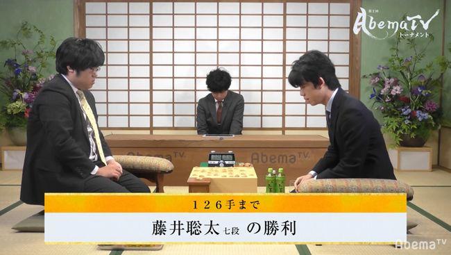 藤井七段(当時)VS糸谷八段