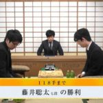 藤井聡太七段VS増田康宏六段【Abemaトーナメント】(2019/7/7)速報!結果