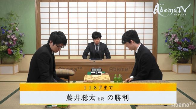 藤井聡太七段VS増田康宏六段【第2回Abemaトーナメント】(2019/7/7)速報!結果