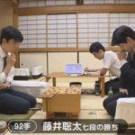 藤井聡太七段VS金井恒太六段【第78期C1順位戦】(2019/8/6)速報!結果