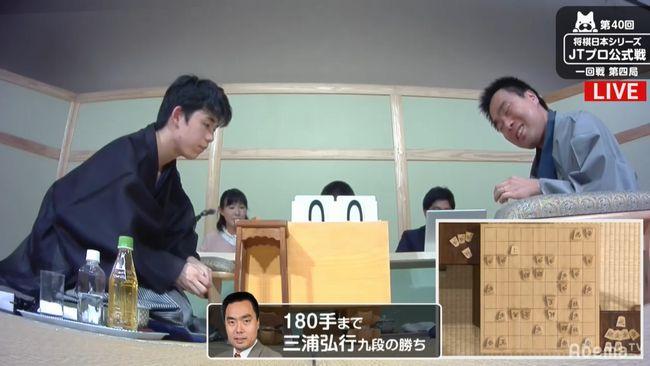 藤井聡太七段VS三浦弘行九段【JT杯】(2019/8/11)速報!結果
