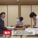 藤井聡太七段VS中村太地七段【第69期王将戦】(2019/8/26)速報!結果