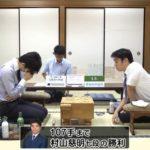 藤井聡太七段VS村山慈明七段【第5期叡王戦】(2019/8/29)速報!結果