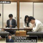 藤井聡太七段VS竹内雄悟五段【第61期王位戦予選】(2019/9/25)速報!結果